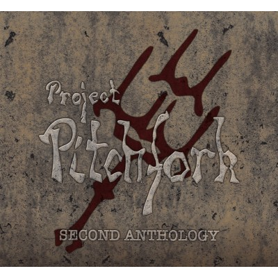 PROJECT PITCHFORK – SECOND ANTHOLOGY DIGI2CD