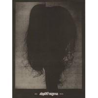 ᚾᛟᚢ II // ᚦᛟᚦ ᚷᛁᚷ [NORDVARGR + TREPANENRINGSRITUALEN] - ALPHA ÆNIGMA DIGICD
